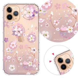 【KnowStar】APPLE iPhone 11 Pro 5.8吋 奧地利彩鑽防摔手機殼-京都櫻