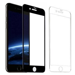 裸眼3D立體滿版手機保護膜(iPhone 7P/8P/X/XS/XS MAX)