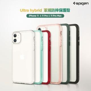 【Spigen】iPhone 11 Pro Ultra Hybrid-軍規防摔保護殼(輕薄 透明 防摔殼 軍規保護)