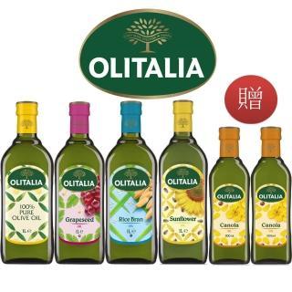 【Olitalia 奧利塔】純橄欖油+葡萄籽油+玄米油+葵花油-1000mlx4瓶(贈頂級芥花油500mlx2瓶)