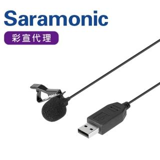 【Saramonic 楓笛】USB口全向領夾麥克風 SR-ULM10L(彩宣公司貨)