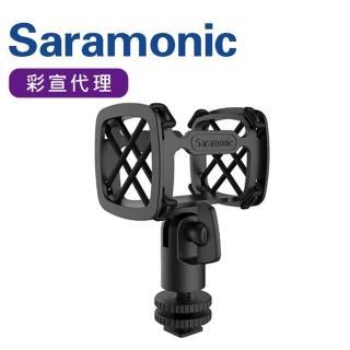 【Saramonic 楓笛】槍式麥克風防震支架 SR-SMC10(彩宣公司貨)
