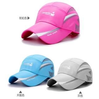 【Posma GSC-050】男女合用透氣棒球帽 戶外休閒運動防曬帽 3色隨機(棒球帽)