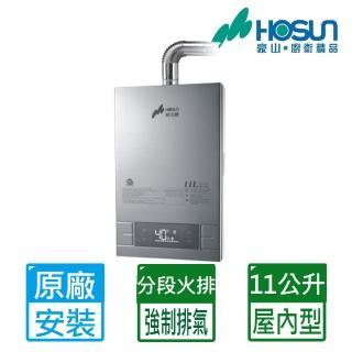 【2-6-2/28買就送吸塵器-豪山】12.7公升水箱DC數位變頻恆溫強制排氣屋內熱水器(HR-1160FE式