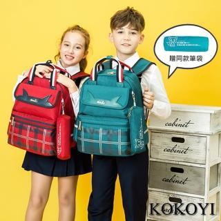 【KOKOYI嚴選】兒童防水減壓護脊耐磨兒童書包(減壓 護脊 防潑水)