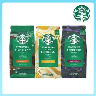 【Starbucks星巴克】派克市場/濃縮烘焙咖啡豆*3包組(口味任選200g*3包)