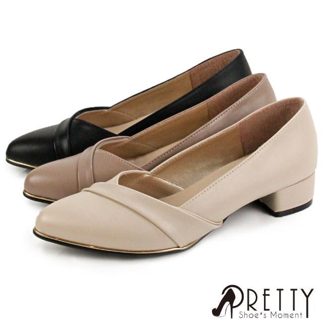 【Pretty】OL簡約素面反摺斜口尖頭低跟鞋(芋色、米色、黑色)/