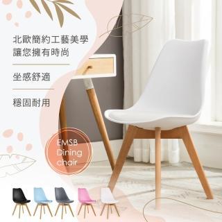 【E-home】EMSB北歐經典造型軟墊櫸木腳餐椅 三色可選(餐椅)