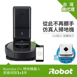 【iRobot】買Roomba i7+台灣獨家限量版 掃地機器人送Braava 380t 擦地機器人(掃拖雙神器 1/31前破盤)