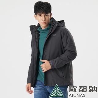【ATUNAS 歐都納】男款樂遊休閒GORE-TEX 2L+羽絨兩件式外套(A1GT1903M碳灰/防風/防水/透氣/保暖)
