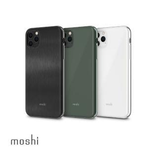 【moshi】iGlaze for iPhone 11 Pro 風尚晶亮保護殼