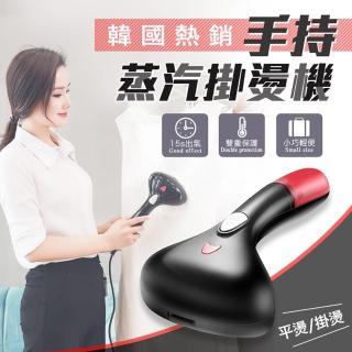 韓國熱銷手持蒸汽掛燙機