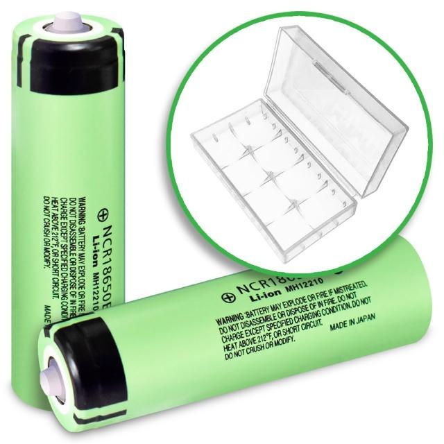 【日本松下】18650充電式鋰單電池-日本松下原裝正品-3350mAh-小尖頭凸版(電池1入+專用防潮盒2入裝x1)/