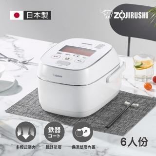 【ZOJIRUSHI 象印】6人份鐵器塗層白金厚釜壓力IH電子鍋(NW-JBF10)