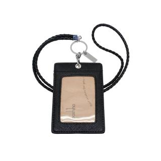 【玩皮工坊】真皮十字紋牛皮掛脖證件包證件套證件夾CB64(3色可選)