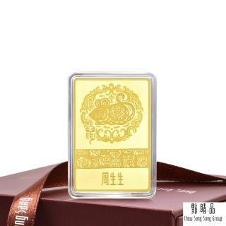 【點睛品】金鼠年喜氣洋洋黃金金片_計價黃金(1.333兩)