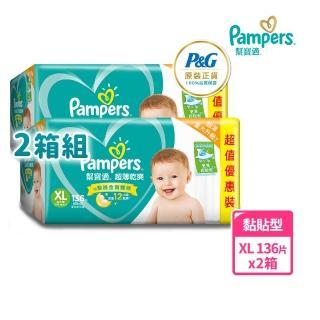 【幫寶適】超薄乾爽 嬰兒紙尿褲彩盒箱 XL136片X2箱