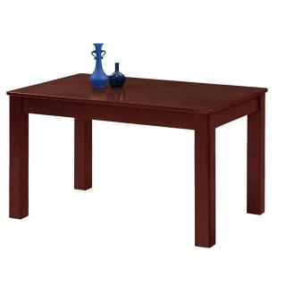 【BERNICE】亞伯4.2尺實木餐桌