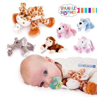 【Snuggle】安撫絨毛玩偶娃娃(奶嘴夾-長頸鹿)