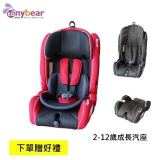 【Tony Bear 湯尼熊】Tony Bear 1-12歲成長型汽車座椅 紅黑 / 黑(贈隨機好禮)