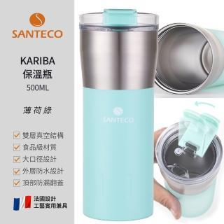 【法國Santeco】Kariba 保溫瓶 500ml(薄荷綠)
