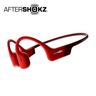【AFTERSHOKZ】AEROPEX AS800骨傳導藍牙運動耳機(烈日紅)