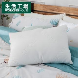【生活工場】天絲纖柔舒眠枕(2件組)