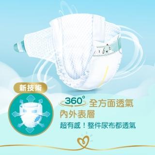 【幫寶適】一級幫 紙尿褲/尿布 (L) 120片_日本原裝