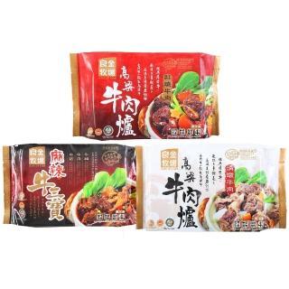 【金門良金牧場】高粱牛肉爐任選3包(1300g/包)