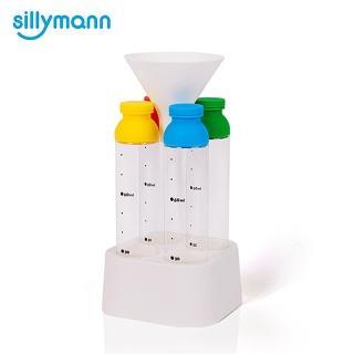 【sillymann】韓國sillymann 100%鉑金矽膠奶粉盒(鉑金矽膠)