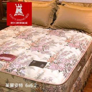 【老K彈簧床】老K牌彈簧床飯店推薦款茱麗安特彈簧床墊雙人加大6x6.2
