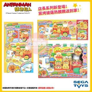 【ANPANMAN 麵包超人】車車快飛!好吃披薩送到家(3歲-)