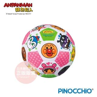 【ANPANMAN 麵包超人】麵包超人 NEW繽紛足球玩具(1.5歲-)