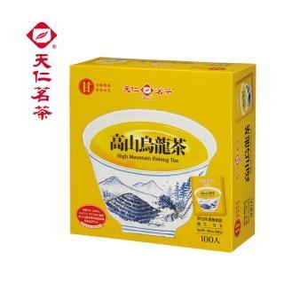 【天仁茗茶】天仁高山烏龍茶袋茶防潮包100入