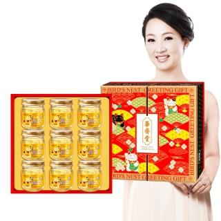 【華齊堂】頂級金絲燕窩禮盒(1盒)