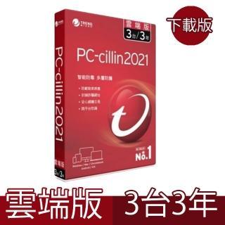 【PC-cillin】下載版◆2020 雲端版 三年三台 Win/Mac/Android/iOS(PCCNEW3-36 E)