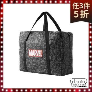 【Deseno】Marvel 漫威系列復仇者聯盟款-旅行收納折疊袋