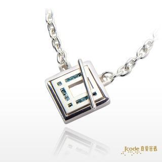 【J'code 真愛密碼】愛戀時空 純銀項鍊/男款(時尚銀飾)