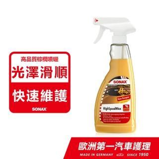 【SONAX】光滑保護膜500ml(抗UV.高度增豔.無痕光亮感)