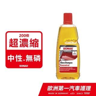 【SONAX】光滑洗車精 1L 中性無磷(200倍濃縮.不傷烤漆)