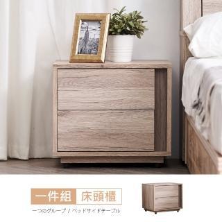 【時尚屋】凱希橡木1.6尺床頭櫃MX9-A18-7(免運費 免組裝 床頭櫃)