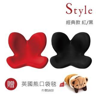 【Style】Body Make Seat 美姿調整椅(三色任選)