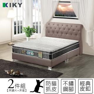 【KIKY】卡蒂娜現代貓抓皮床組-雙人5尺(床頭片+床底)