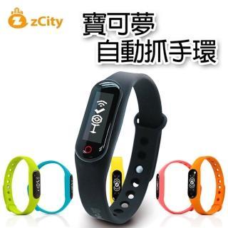 【ZCITY】任天堂Switch副廠寶可夢自動抓手環(手腕帶五色隨機出貨)