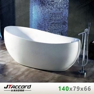 【JTAccord 台灣吉田】2666-140 元寶型壓克力獨立浴缸