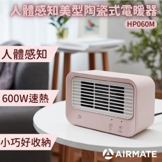 【MOMO獨家-AIRMATE