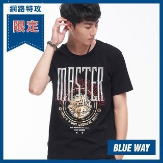 【BLUE