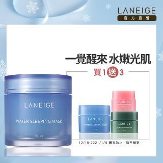 【LANEIGE 蘭芝】睡美人香氛水凝膜 100ml限定價(晚安面膜 加大版)