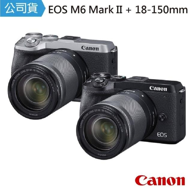 Canon【Canon】EOS M6 Mark II EF-M 18-150mm IS STM 單鏡組(公司貨)