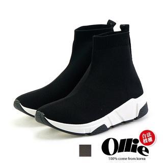 【OLLIE】韓國空運/版型正常。素色彈性針織厚底休閒襪靴(72-699共2色/現+預)